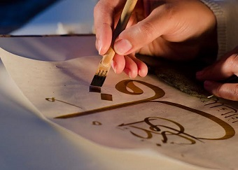 Calligraphy-and-Islamic-Art-in-the-UK