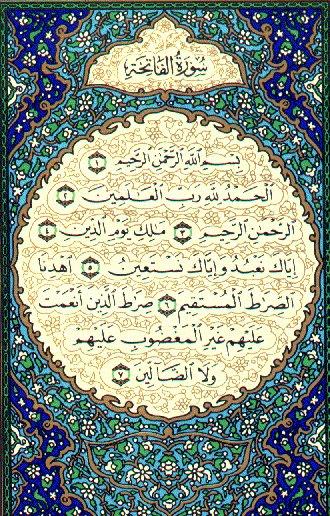 Az al-Fátiha szúra rövid magyarázata