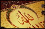 Allah nevei 2017-01-13