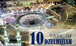 Dzul-hiddzsah hónap tíz napja 2016-08-26
