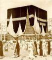 Az iszlám zarándoklat történeti előzményei