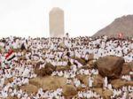 Az iszlám zarándoklat (al-haddzs) és az umra