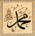 Mohamed próféta bánásmódja az iszlám vallástól eltérő hitű emberekkel 2015-10-30
